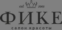 Салон красоты Фике г. Белогорск Амурская область